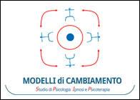 modelliCambiamento
