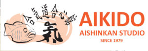 alan-logo