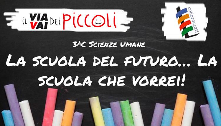 La scuola che vorrei, la scuola del futuro
